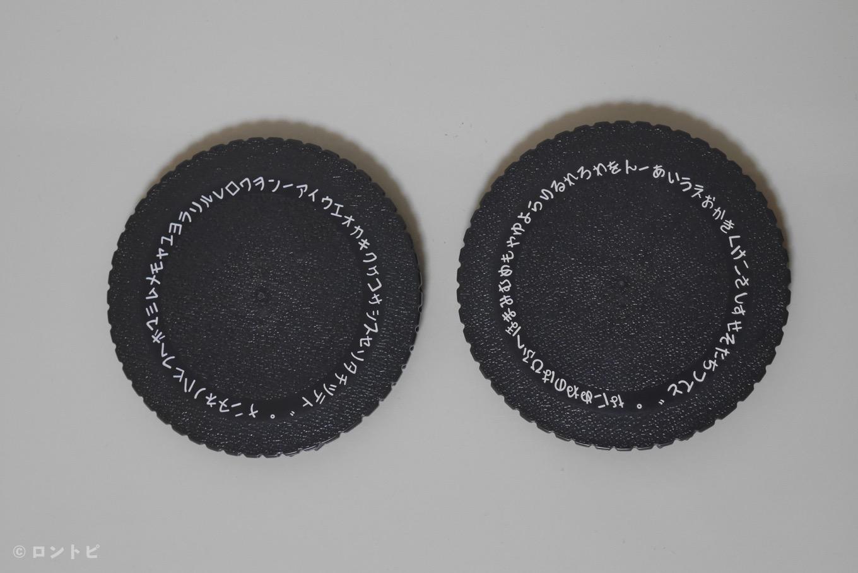 ダイモ 文字盤 交換