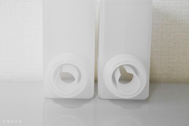 無印 入浴剤 詰め替え容器
