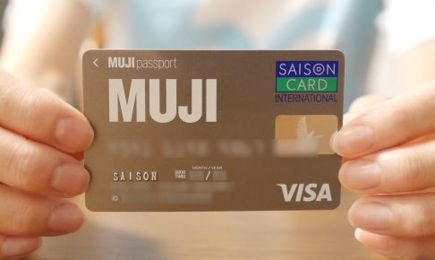 無印良品 クレジットカード