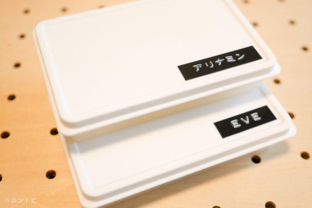 ダイモ テープライター