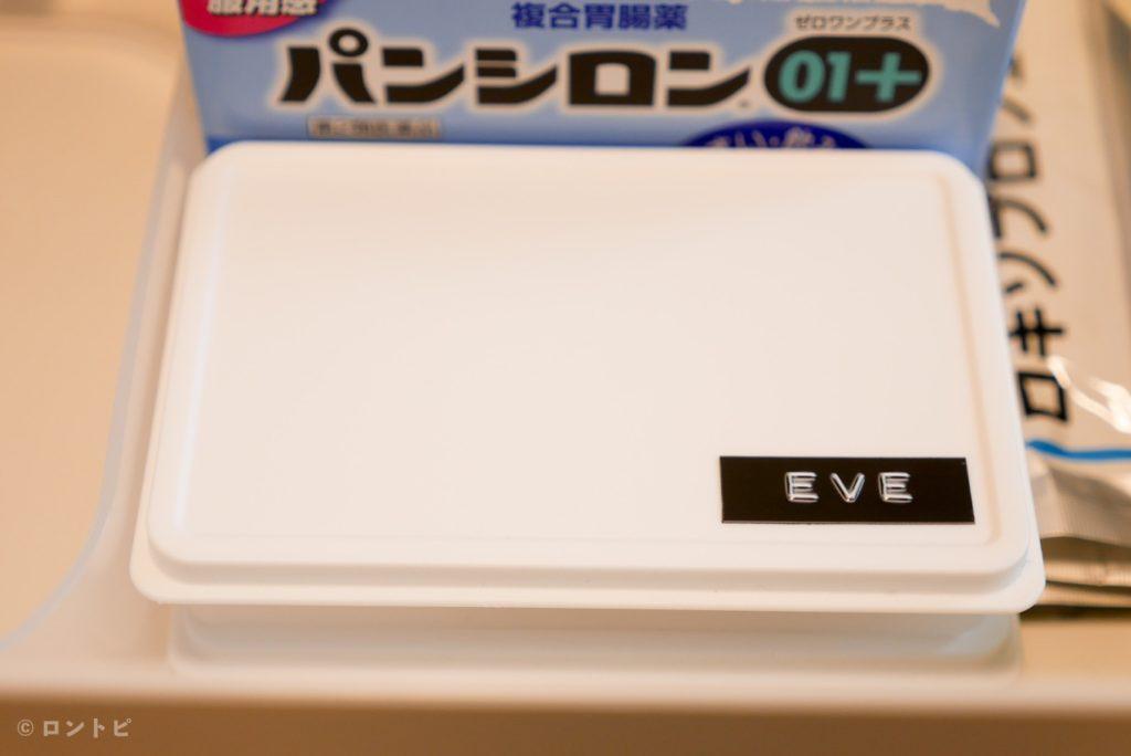 無印良品 カードボックス