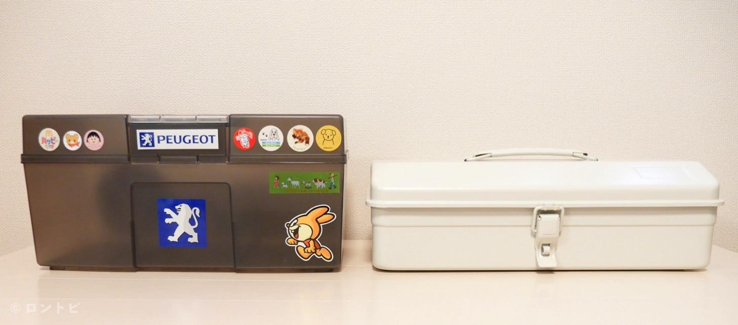 無印 工具箱 比較