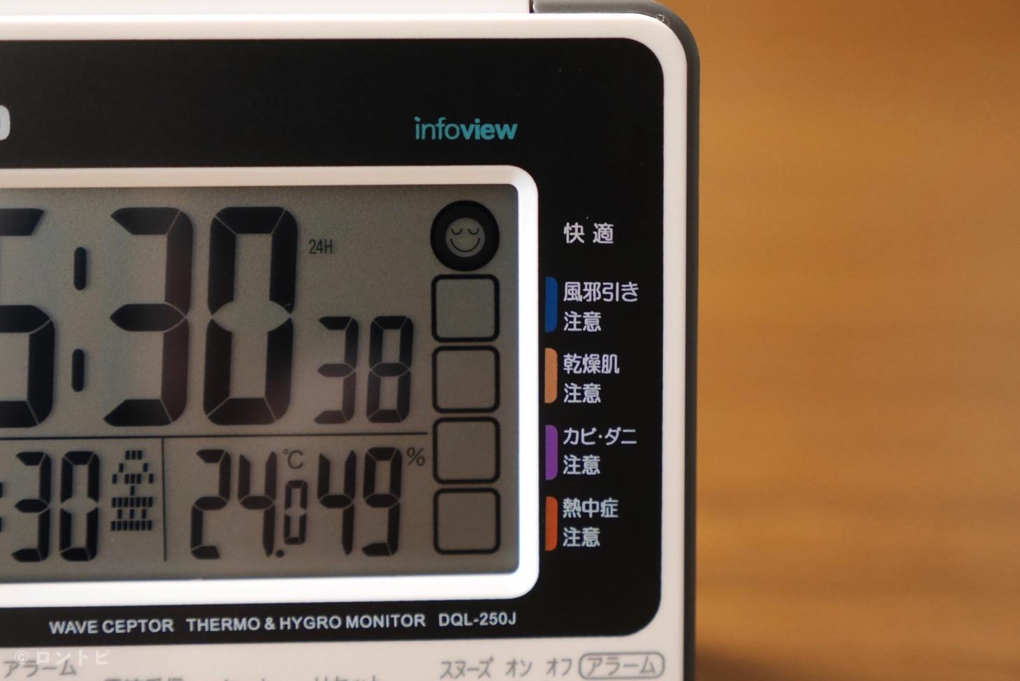 カシオ 電波時計 目覚まし