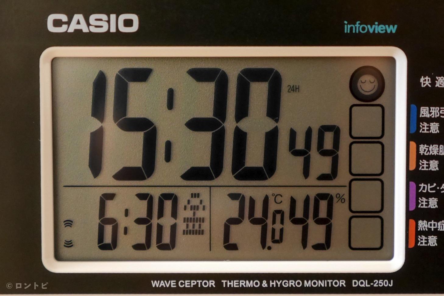 カシオ 電波時計 おすすめ