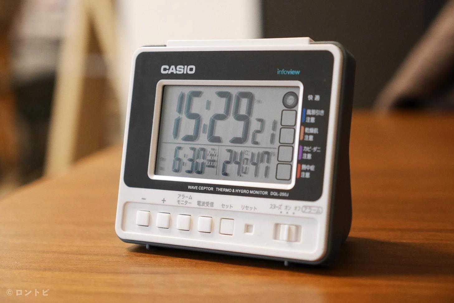 コンパクト 目覚まし時計 デジタル