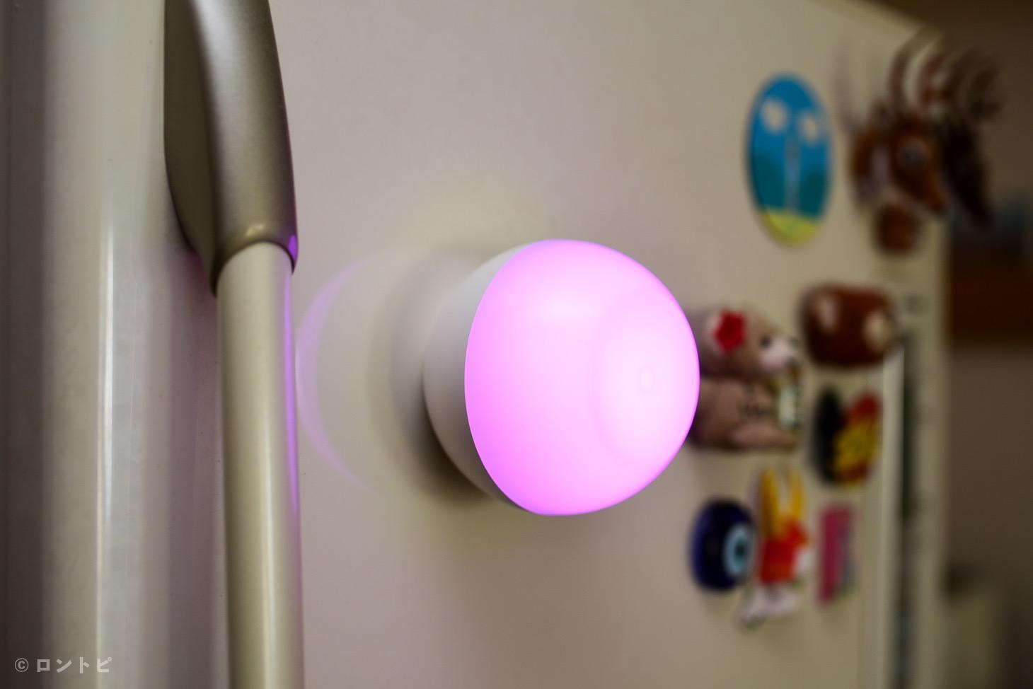 マグネット LEDライト