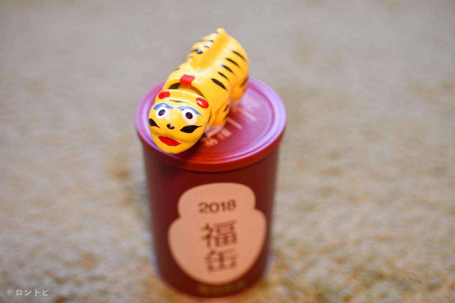 福缶 縁起物