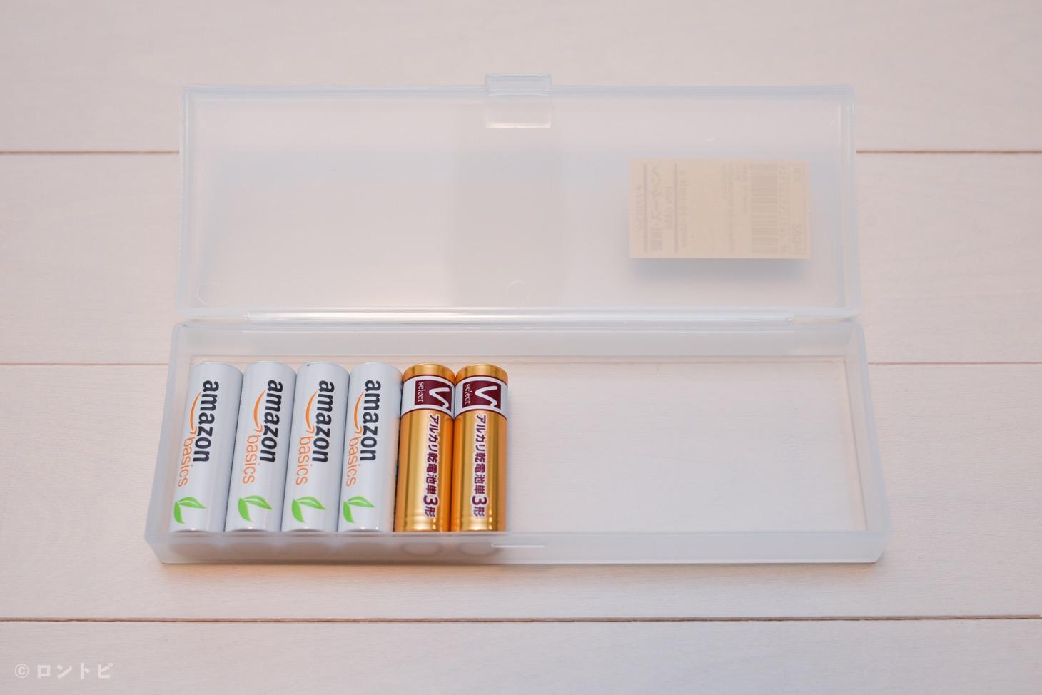 無印良品 ペンケース 乾電池