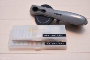 無印良品 筆箱 乾電池