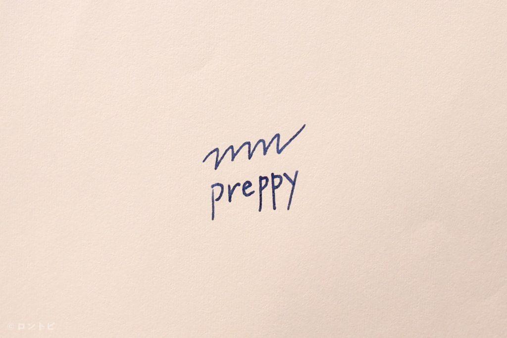 プレピー 書き味