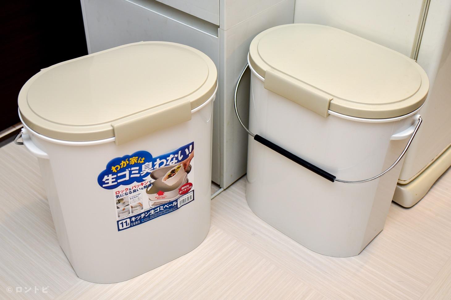生ゴミ ゴミ箱