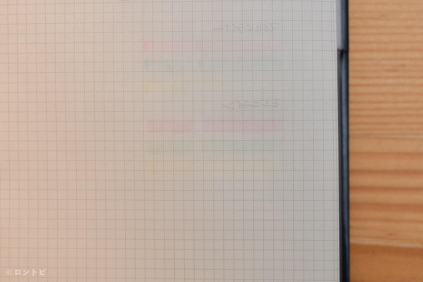 ジブン手帳 Biz 蛍光マーカー