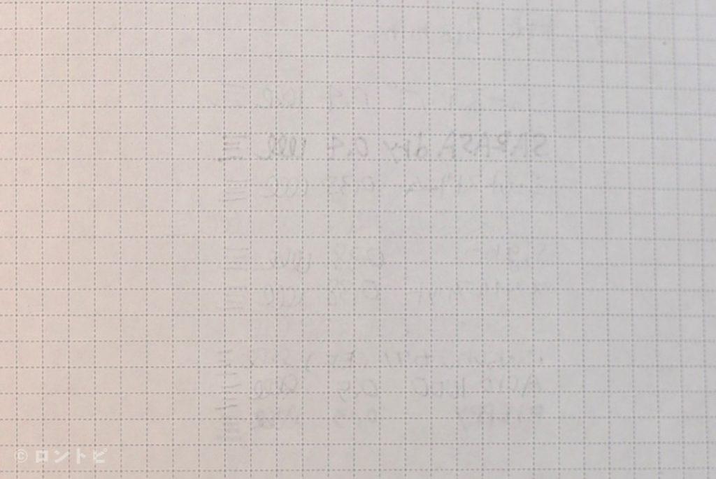 ジブン手帳 Biz  ペン