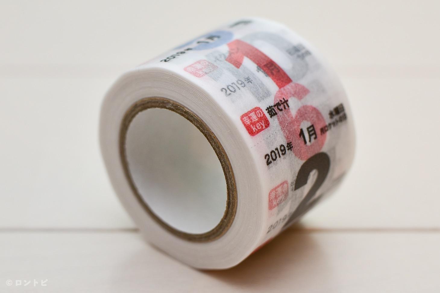 日めくりカレンダーマスキングテープ