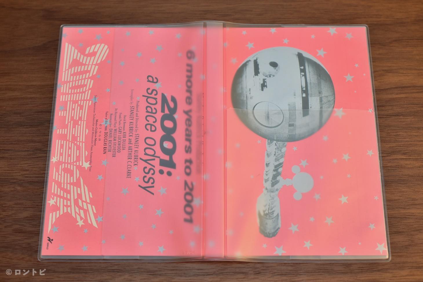 ジブン手帳 Biz mini カバー