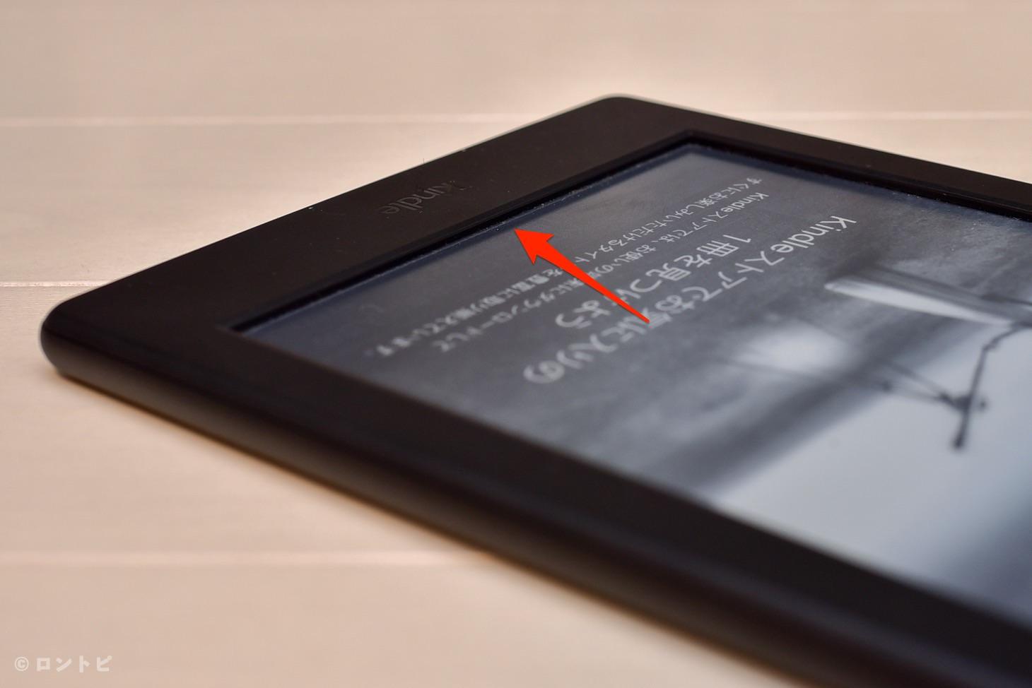 無印 Kindle