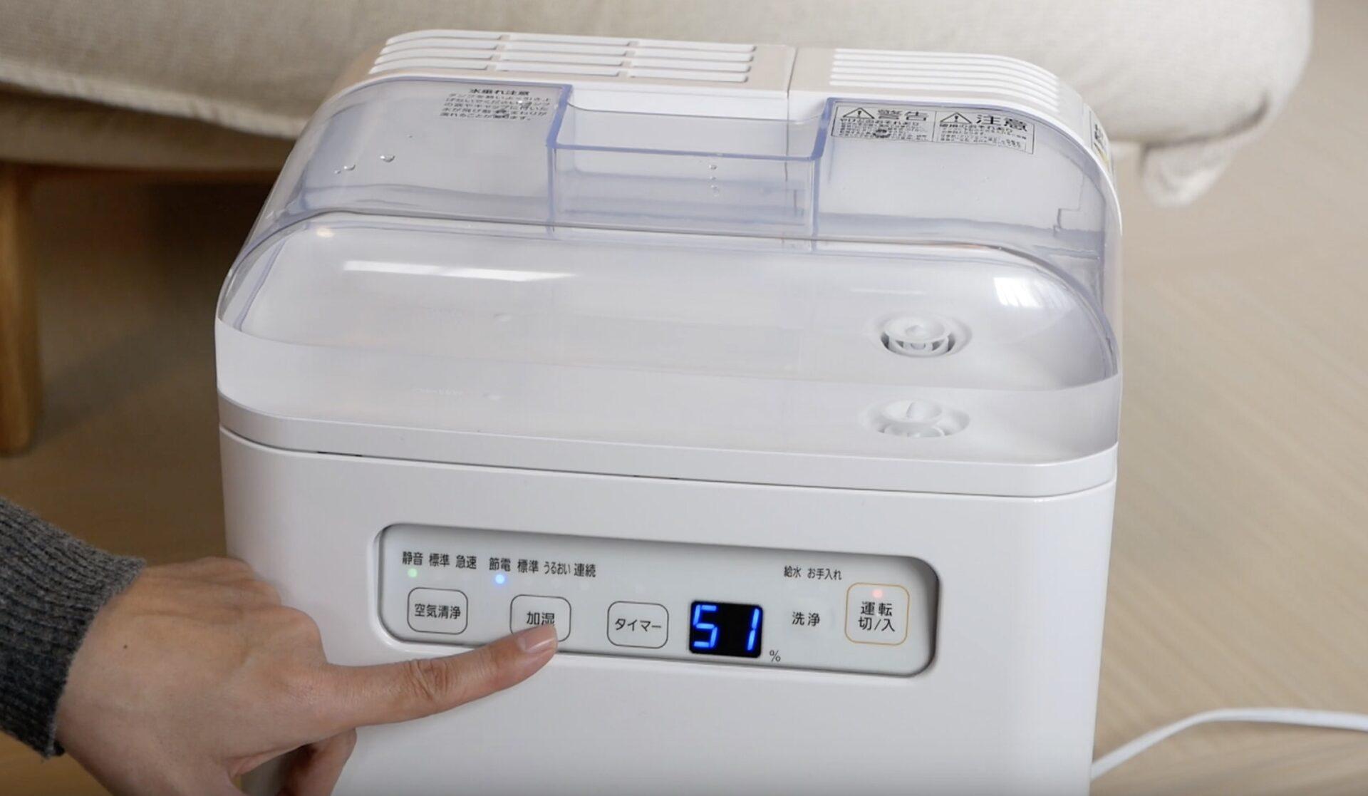 アイリスオーヤマ 加湿空気清浄機