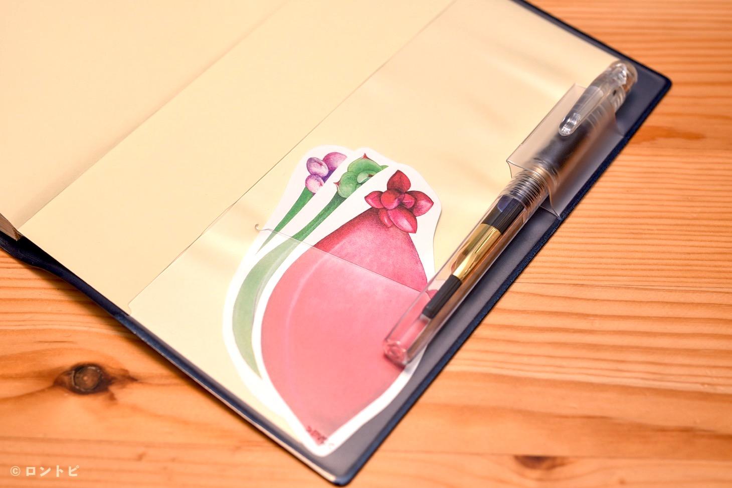 ジブン手帳 ビズミニ