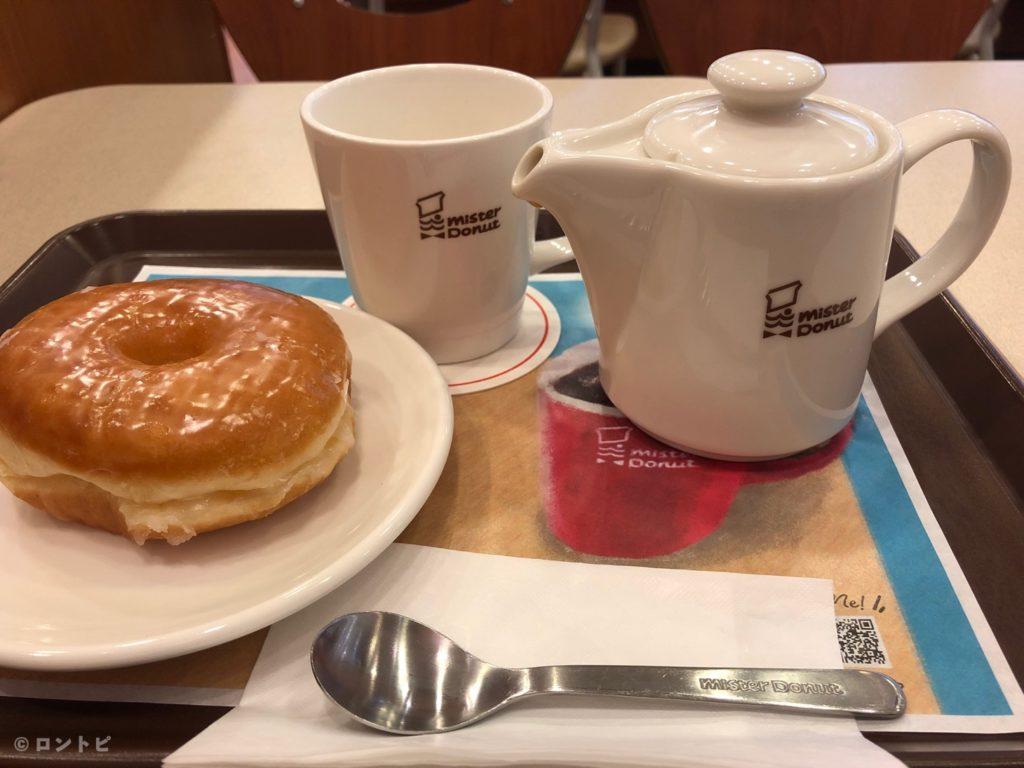 ミスド カフェインレスコーヒー