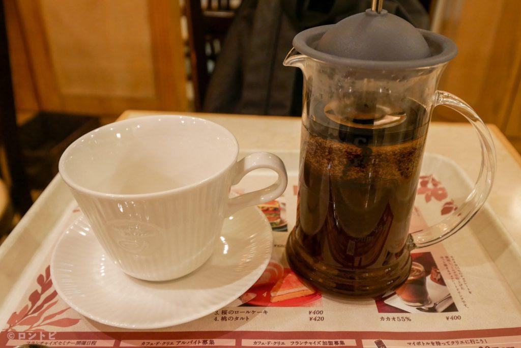 カフェドクリエ  ノンカフェインコーヒー