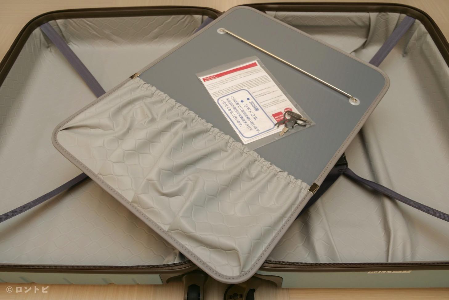 スーツケース レンタル 感想