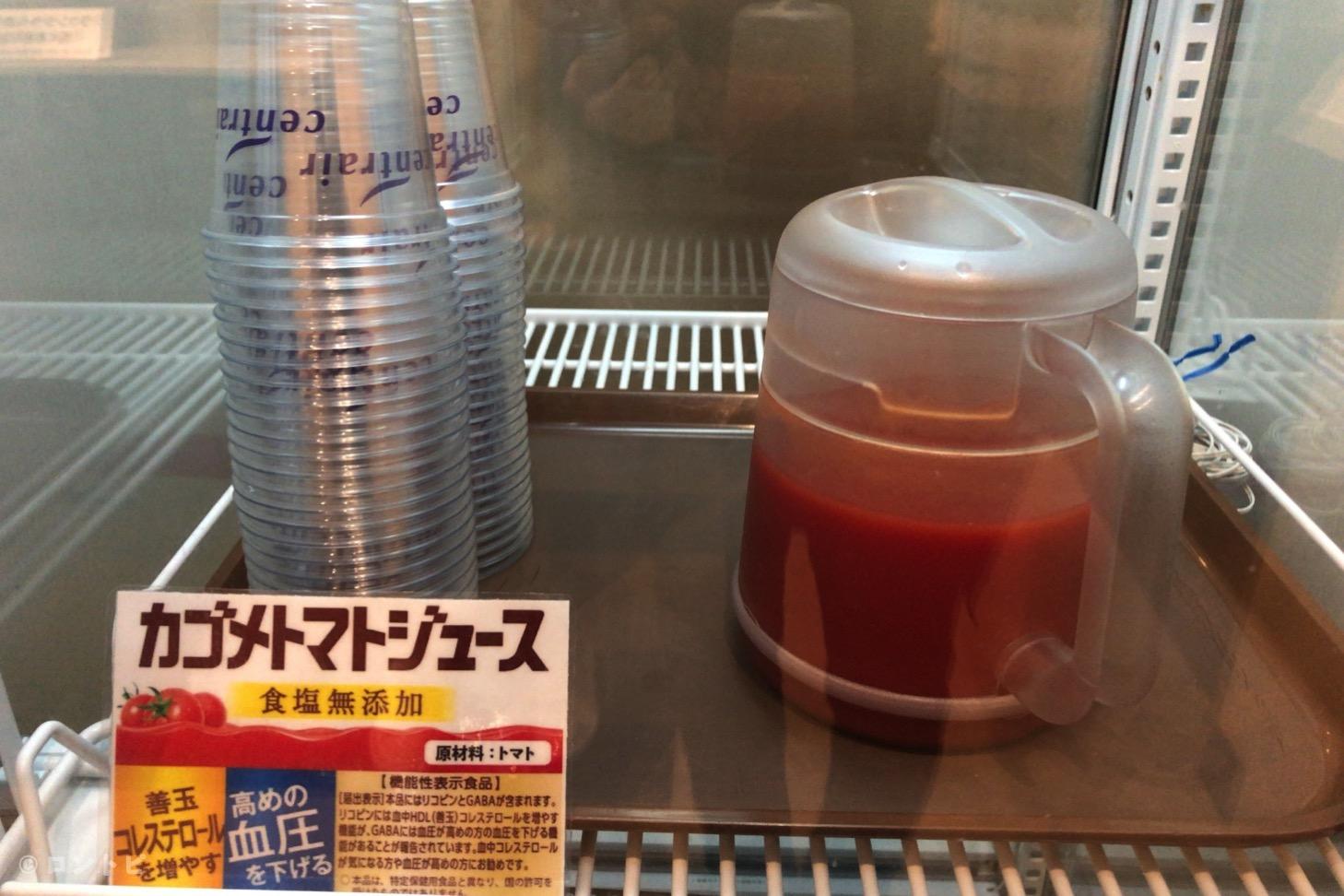 セントレア ラウンジ トマトジュース