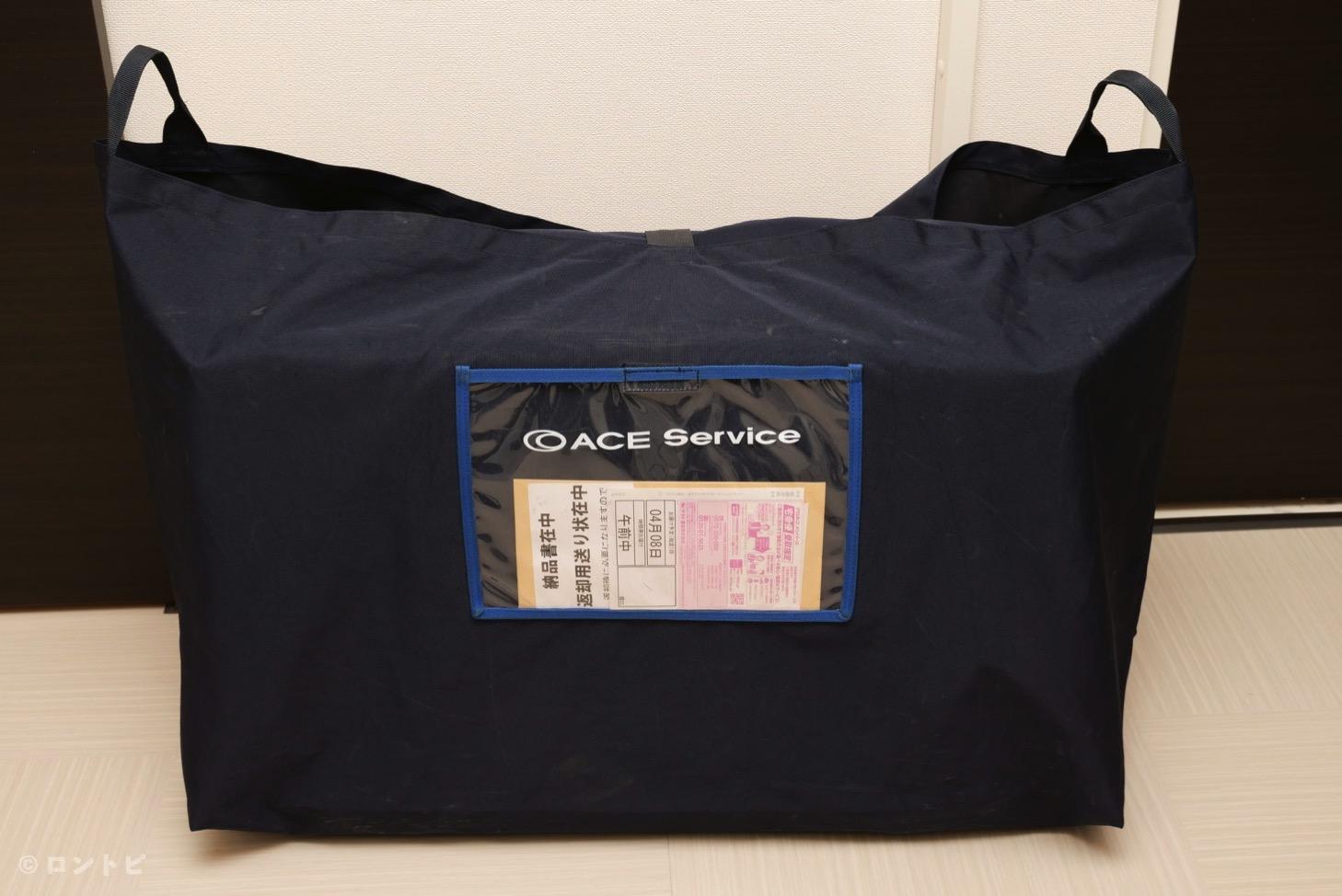 スーツケースレンタル ACE