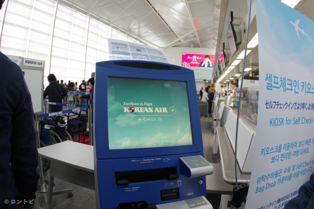 韓国旅行 オススメ ウェブサービス