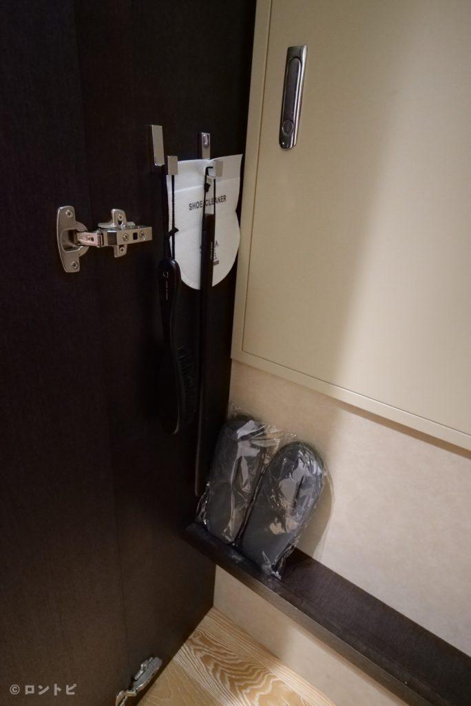 ソラリア西鉄ホテル スリッパ