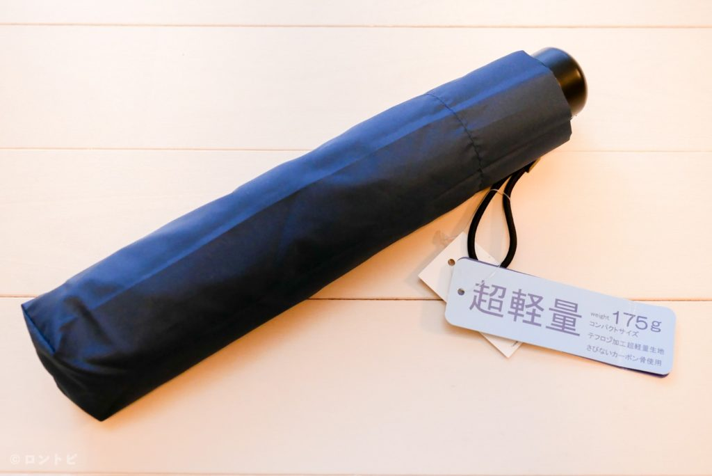 折りたたみ傘 軽量