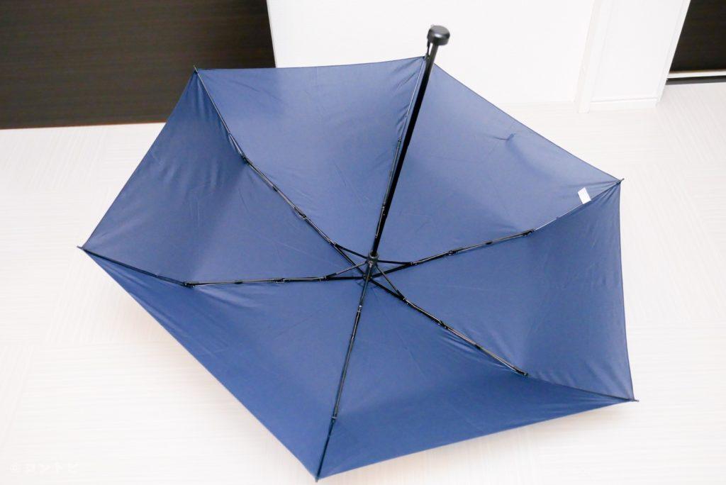 折りたたみ傘 軽量 オススメ