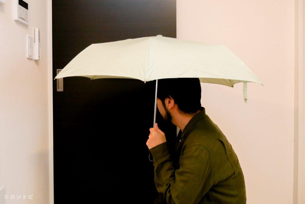 折りたたみ傘 濡れる