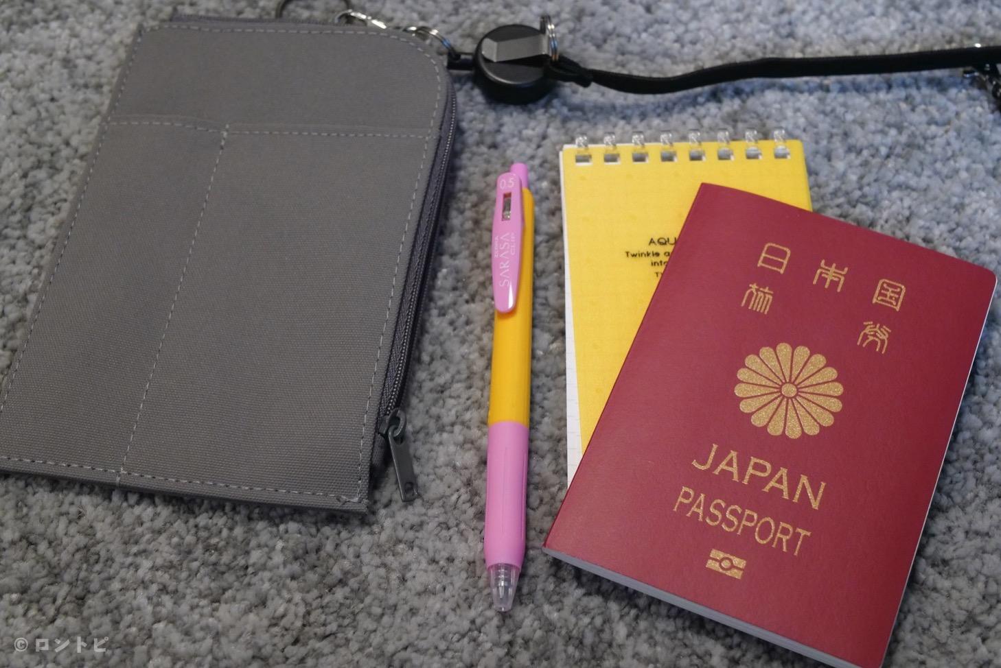 無印 パスポートケース