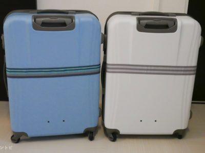 スーツケースレンタル レビュー