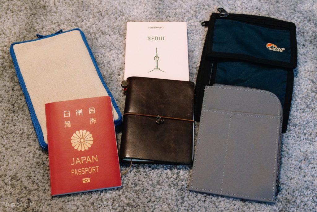 パスポートケース おすすめ