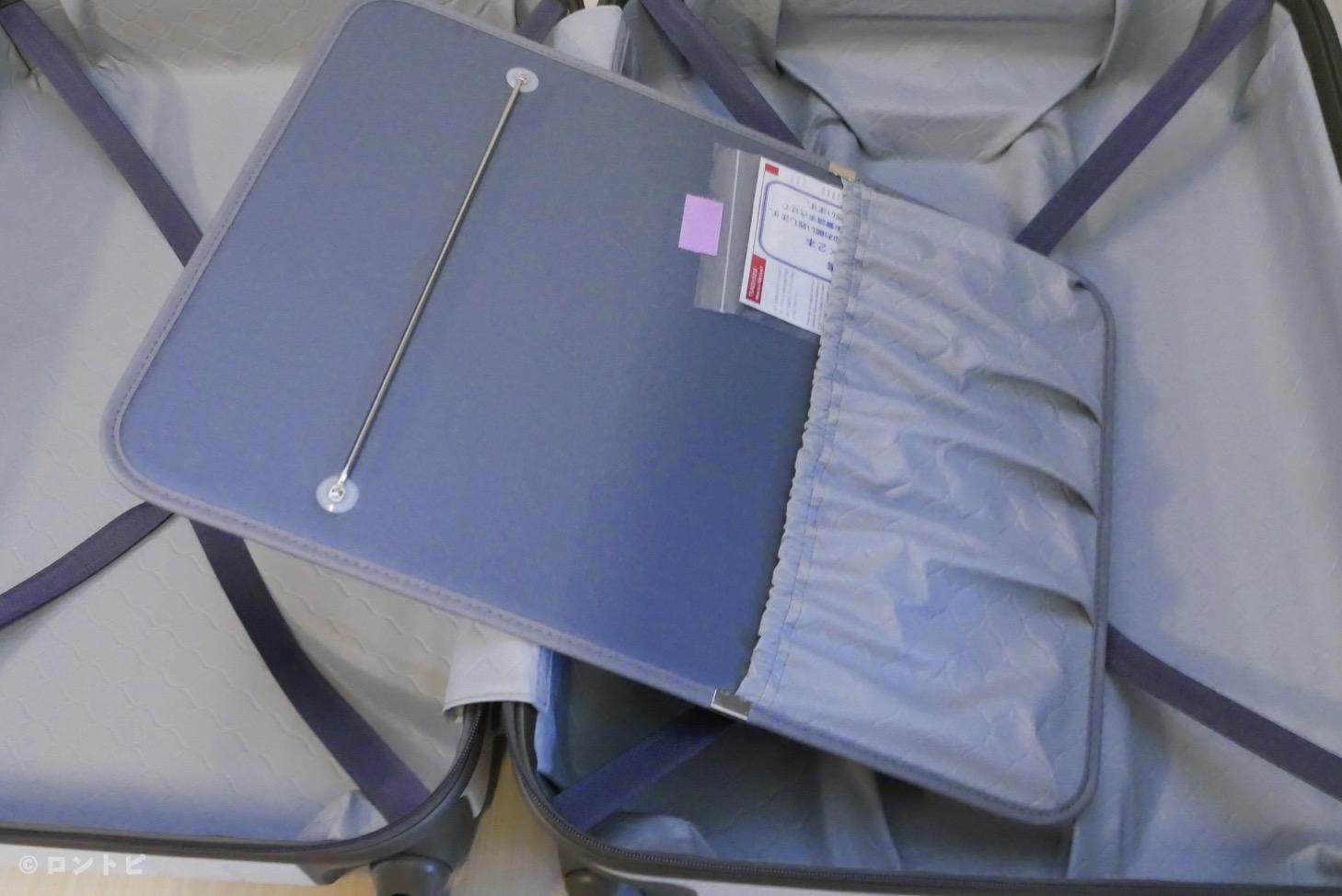 スーツケース 仕切板