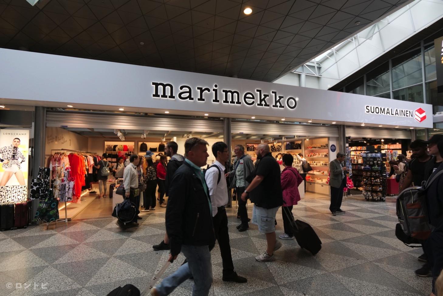 ヘルシンキ 空港免税店