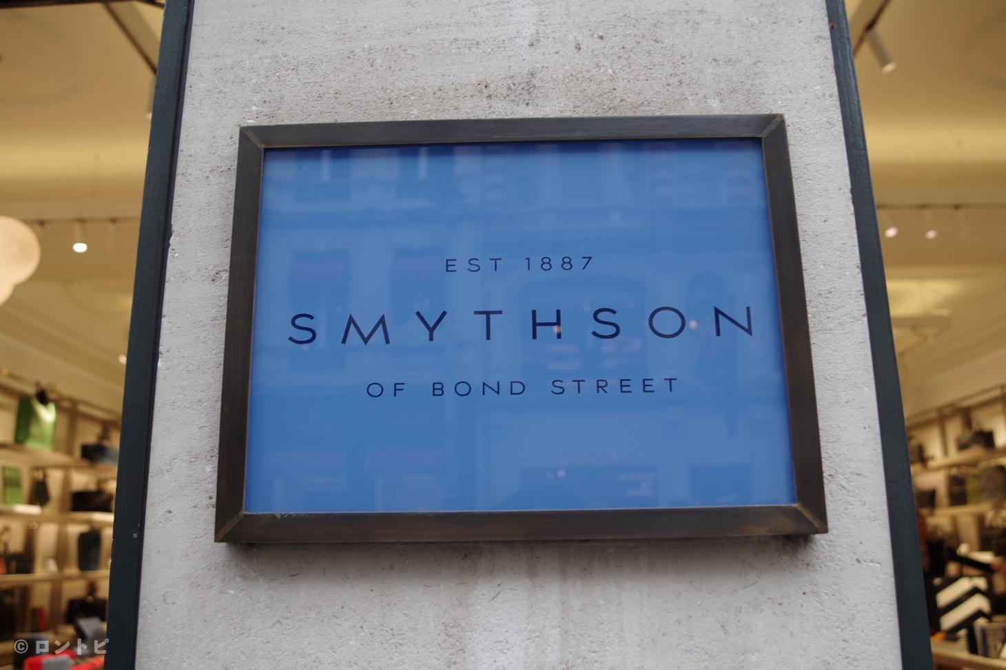 スマイソン ロンドン 本店
