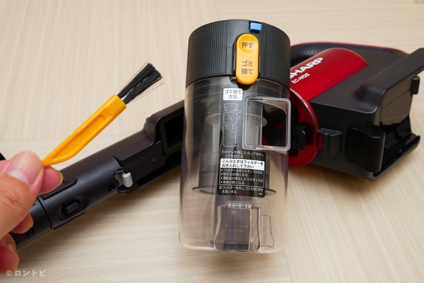 シャープ サイクロン スティック型 掃除機