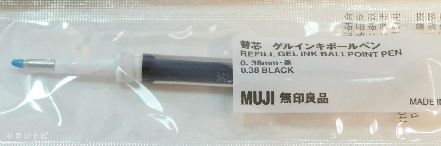 無印 ボールペン 0.38