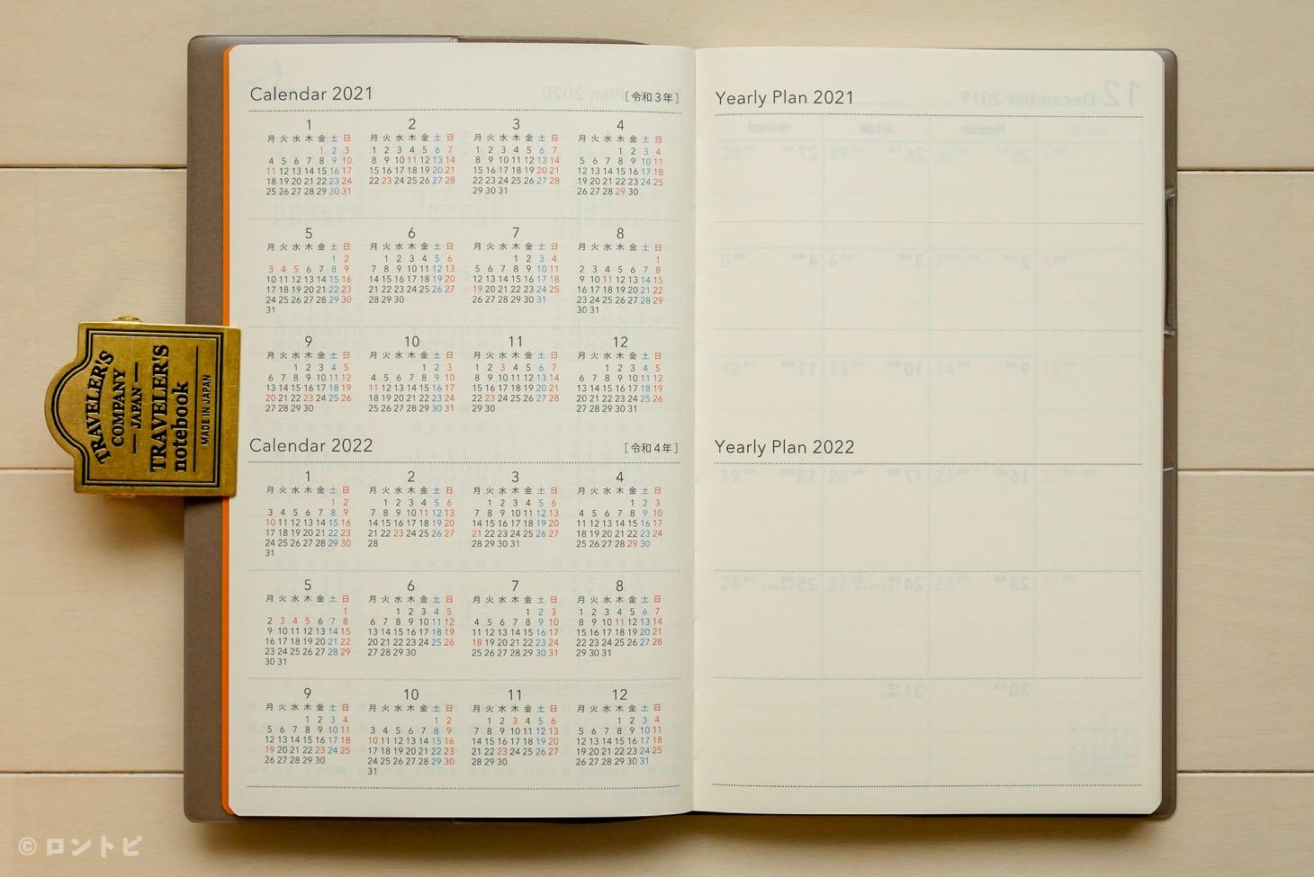 NOLTY U カレンダー