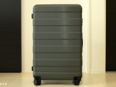 無印良品 スーツケース レビュー