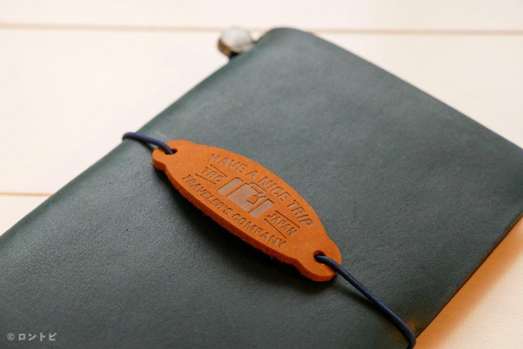 トラベラーズノート パスポート 2020 レビュー