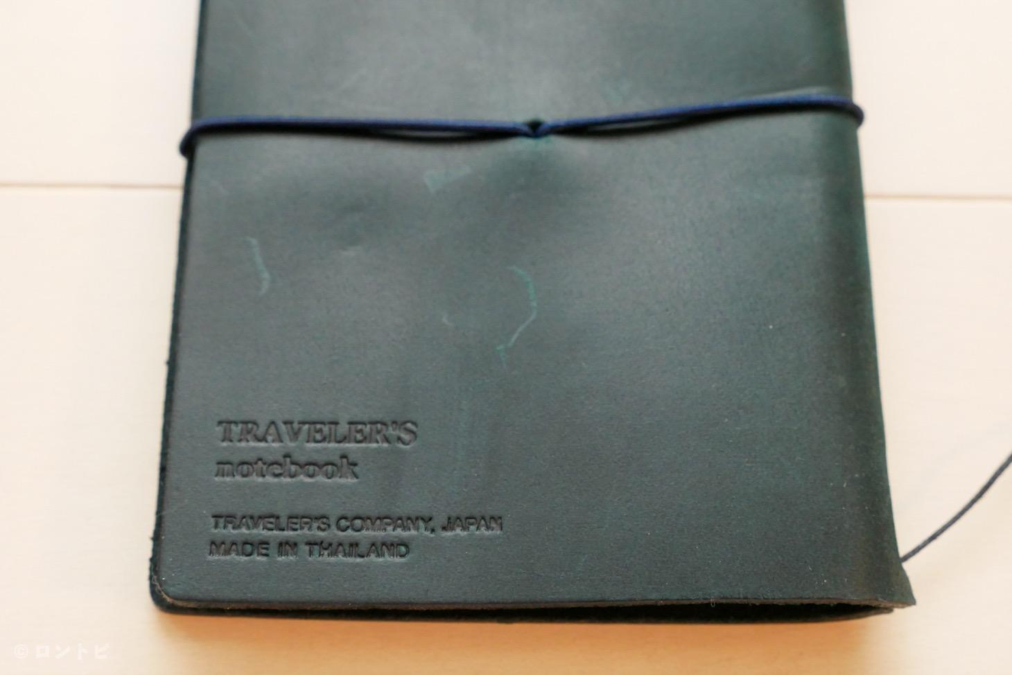 トラベラーズノート パスポート ブルー