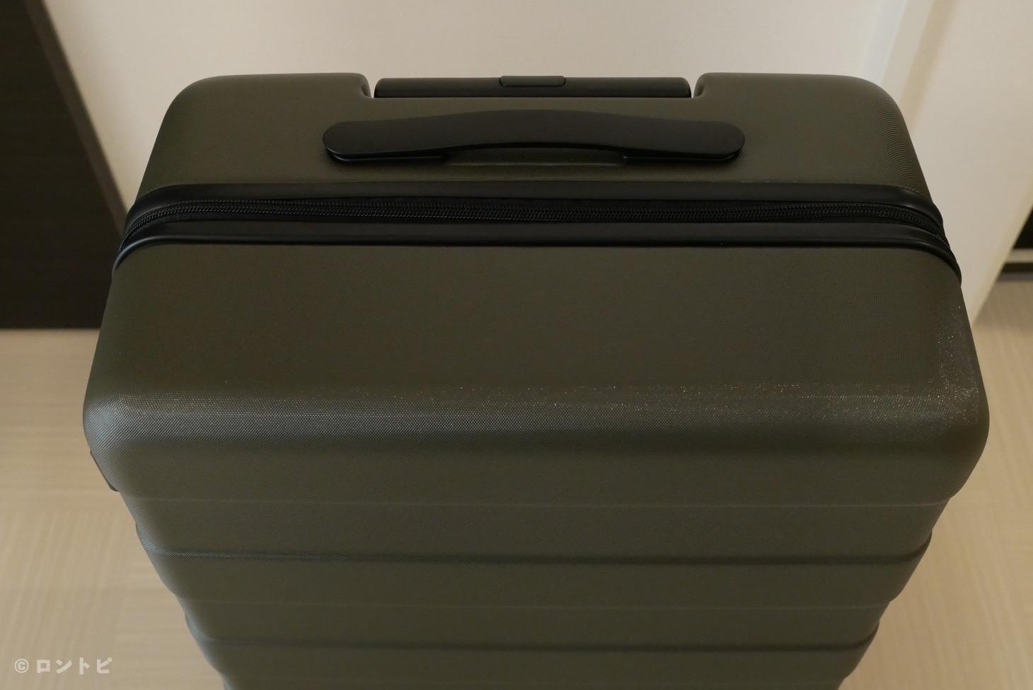 無印 スーツケース グリーン