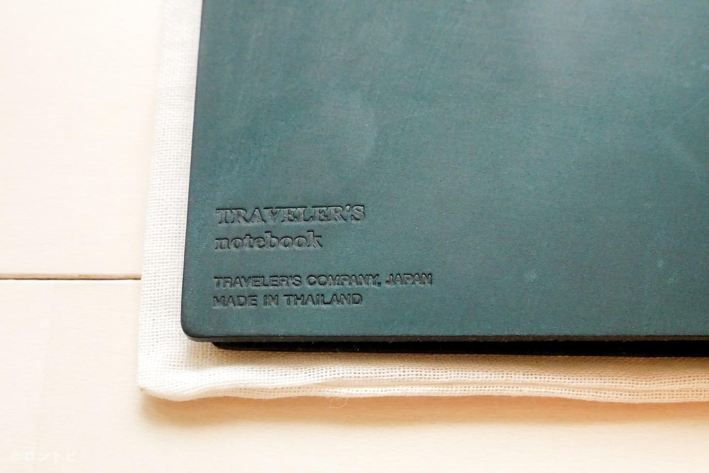 トラベラーズノート ブルー ブログ