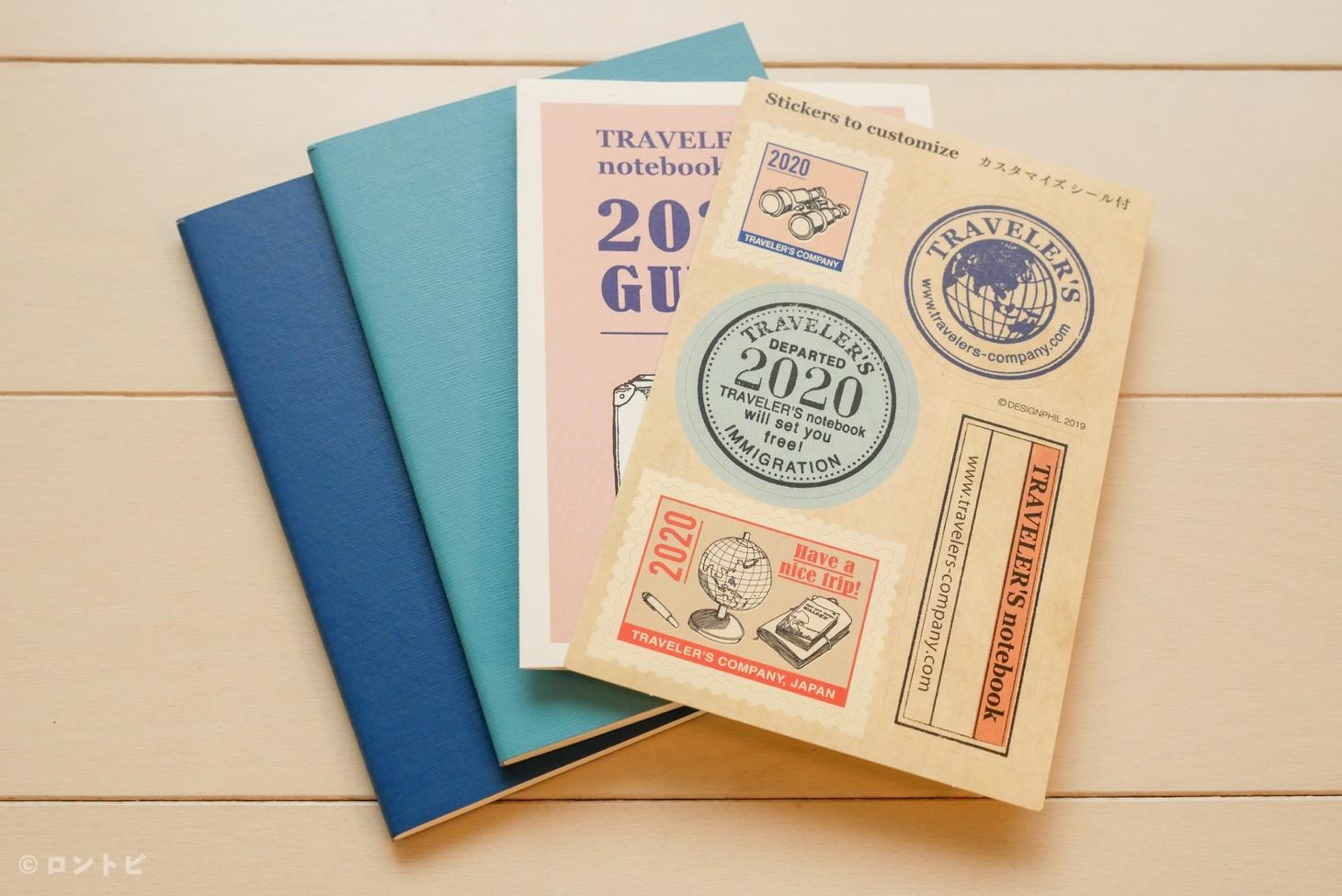 トラベラーズノート パスポートサイズ  週間スケジュール