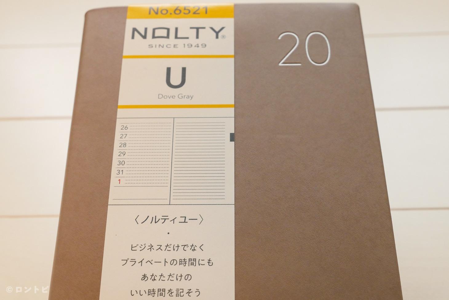 NOLTY U レビュー