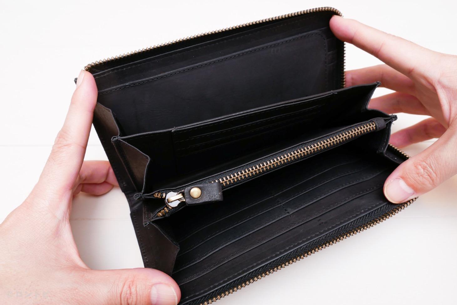 長財布 使いやすい