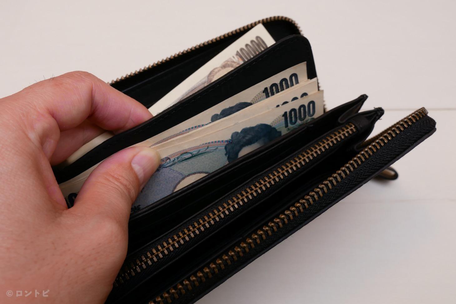 財布 お札 使いやすい